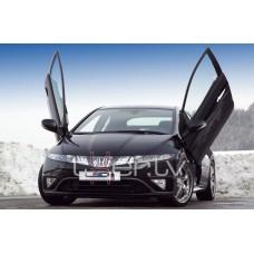 Honda Civic 3D (06-12) LSD