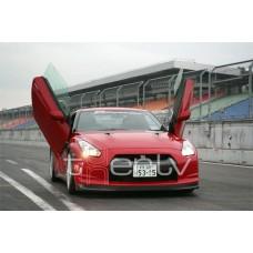 Nissan GT-R (08-) LSD